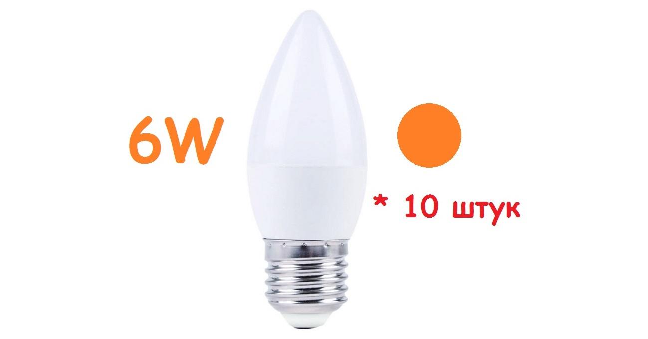 светодиодная лампа купить тюмень